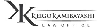 Keigo Kamibayashi Law Office